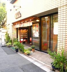 Kozakura08
